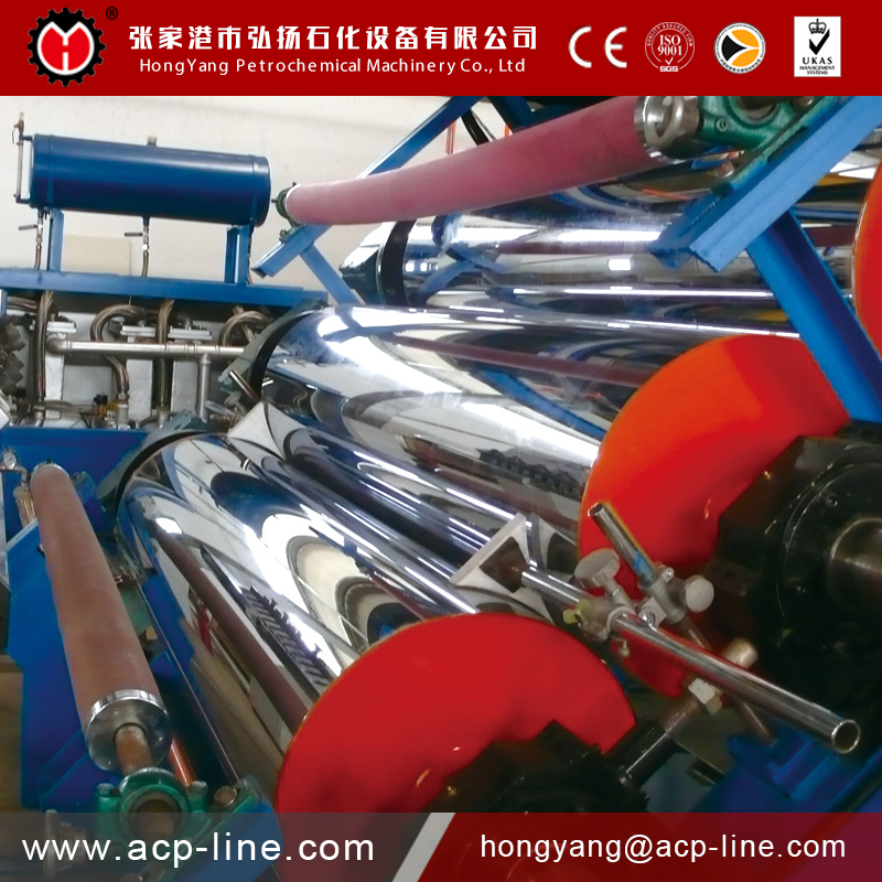 Two Roller ACP Line