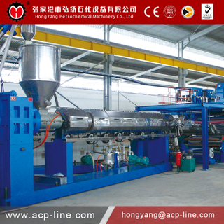 Latest High Speed ACP Line